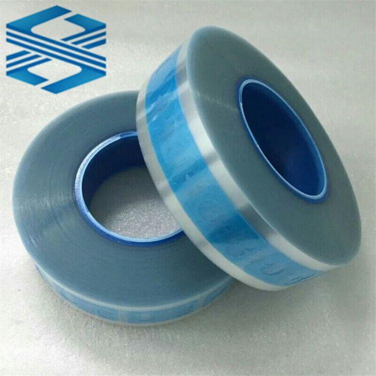 PET蓝色硅胶保护膜 PE保护膜 防静电保护膜 冲型各形状保护膜