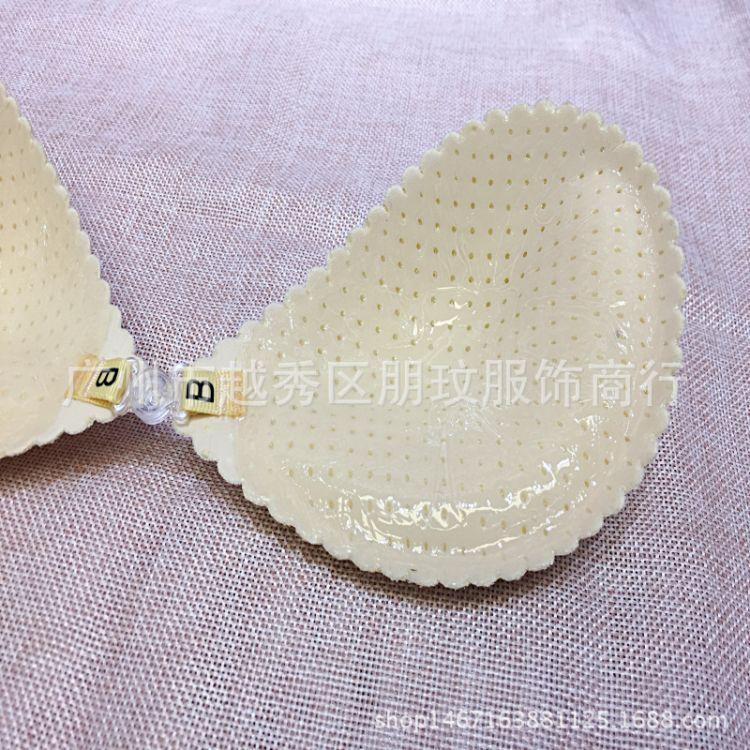 骨线蕾丝 硅胶隐形文胸 上托 立体 贴加厚聚拢透气婚纱内衣