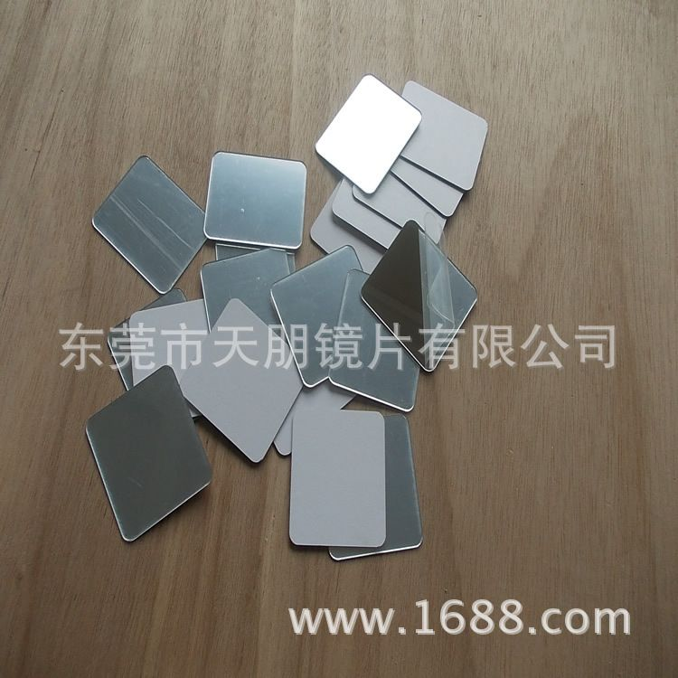 防碎塑料镜片 工艺反光塑料镜片 PC材质电镀塑料镜片 东莞塑料镜