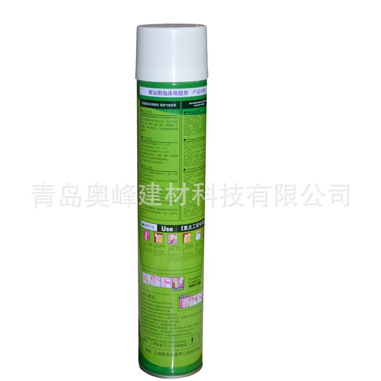 厂家生产直销聚氨酯泡沫填缝剂   门窗用聚氨酯泡沫填缝剂【图】