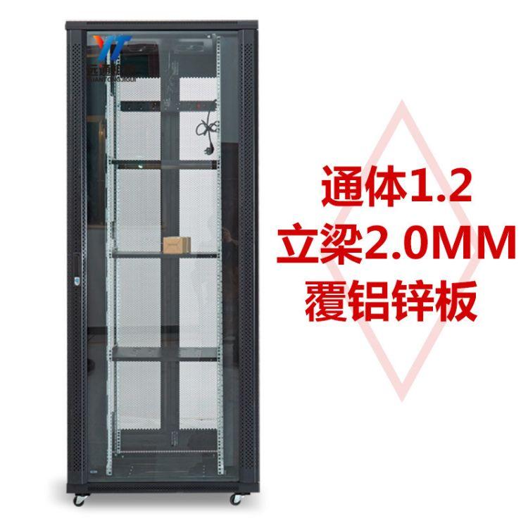 玻璃钢功放机箱42u网络机柜门楣监控网络设备箱设备安装底座