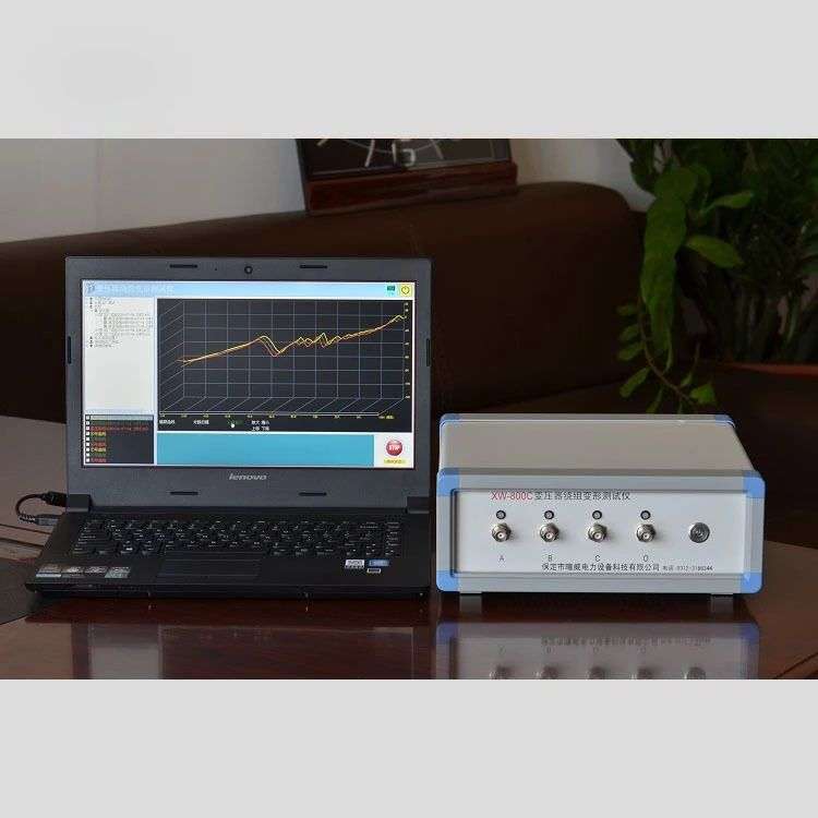 自动生成检测报告 变压器绕组故障变形检测仪  暄威直供