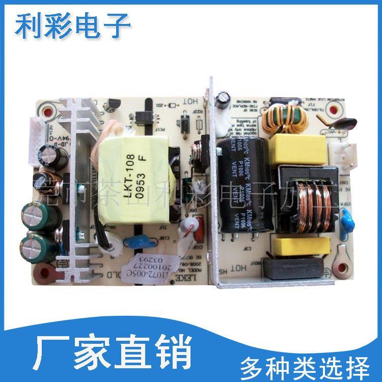 工控研发工控硬件设计软件搭建PCBA生产控制板开发线路板设计