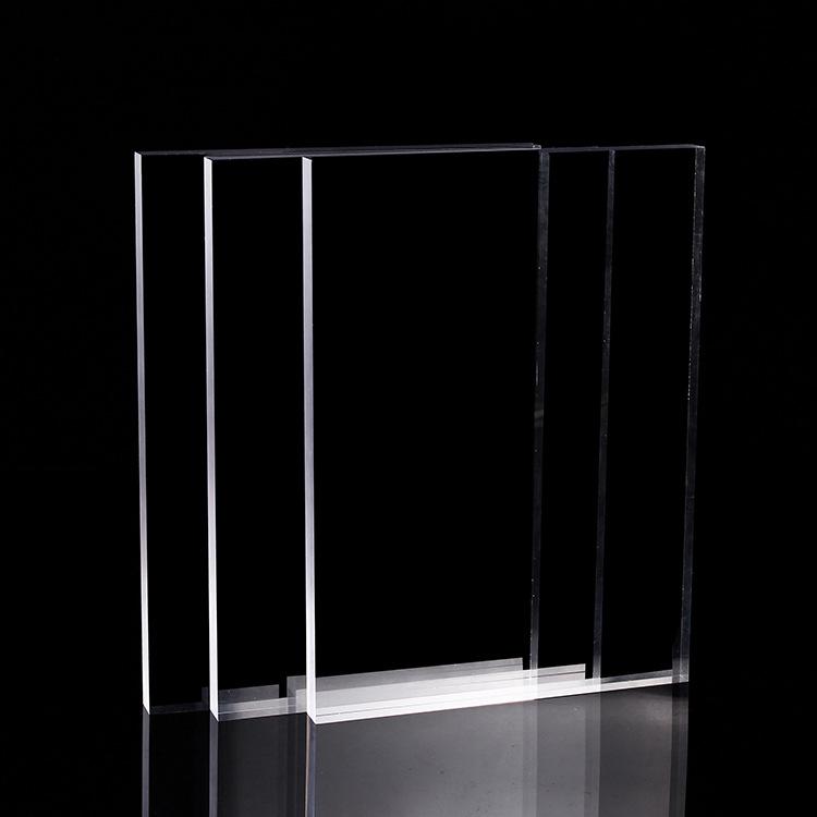 厂家直销高透明亚克力板材 有机板有机玻璃板材挤压板 亚克力玻璃