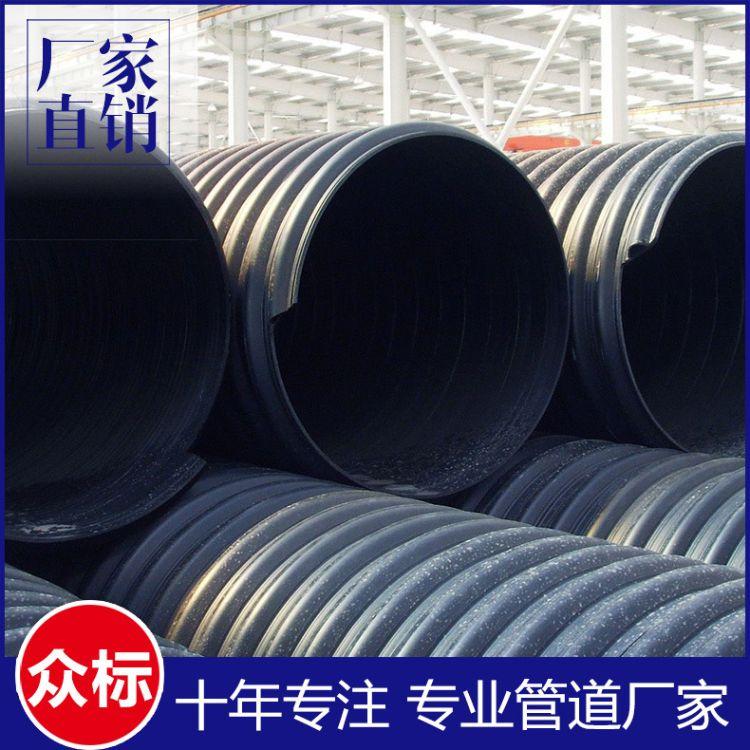 钢带波纹管 钢带增强螺旋波纹管hdpe钢带增强螺旋波纹管dn600