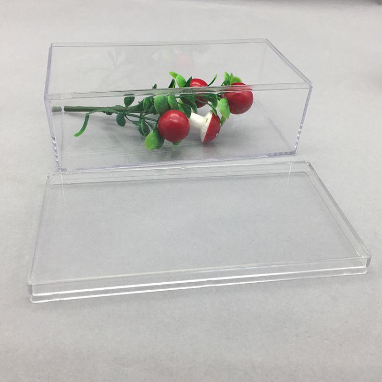 食品压克力收纳盒 展示盒亚克力盒子天地盖 有机玻璃巧克力包装盒