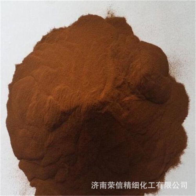 现货直销 生化黄腐酸钾 水溶肥  黄腐酸钾 糖蜜粉 厂家直销 量大优惠