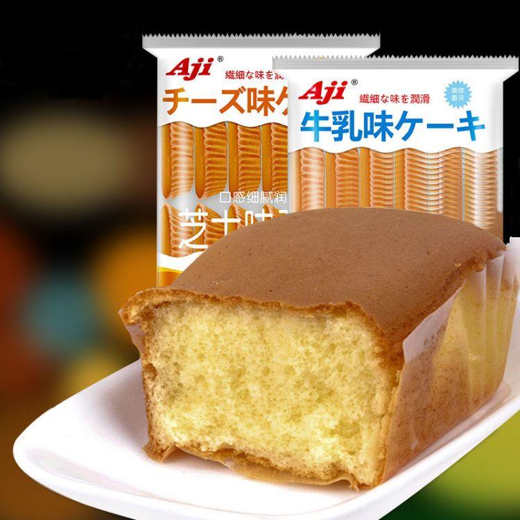 AJI小蛋糕芝士牛乳味蛋糕180g甜点早餐代餐蒸蛋糕休闲零食品袋装