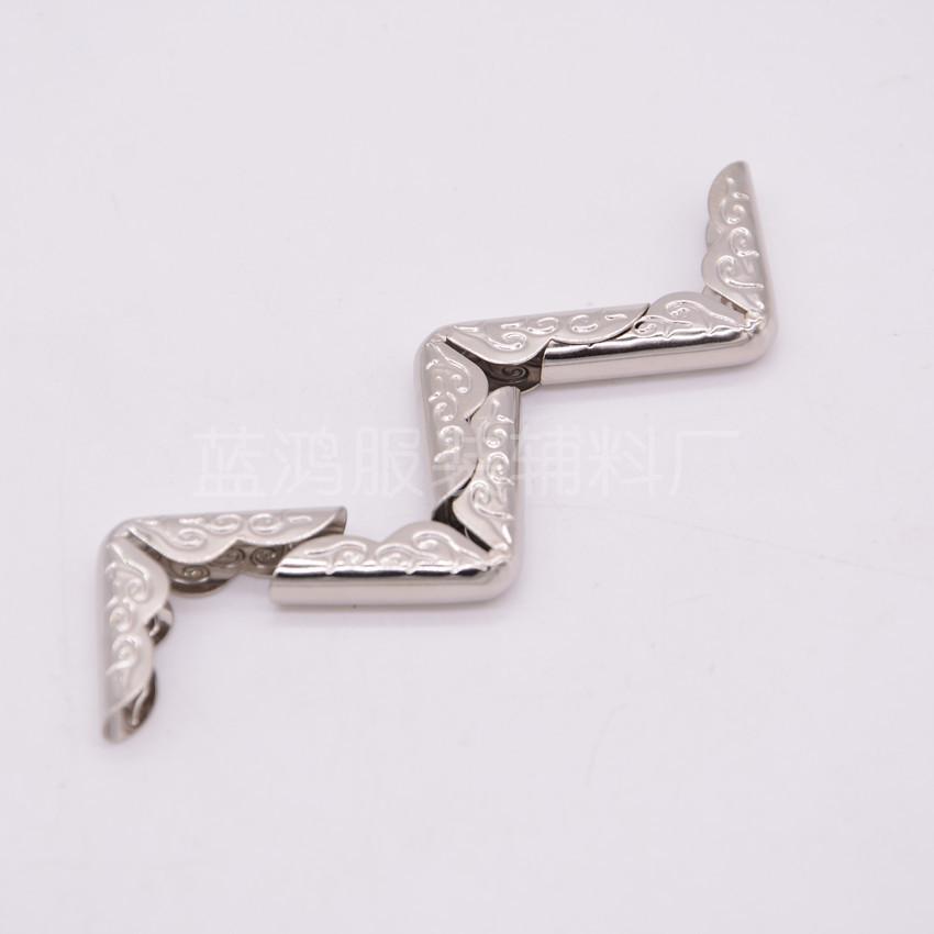 厂家现货批发金属包角 金属护角 相框包角 笔记本护角 箱包配件