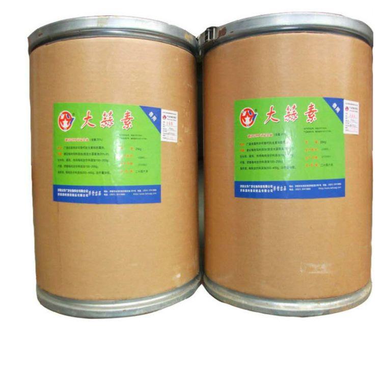 厂家供应大蒜素饲料级 添加剂  诱食剂 绿色添加剂 杀菌促生长