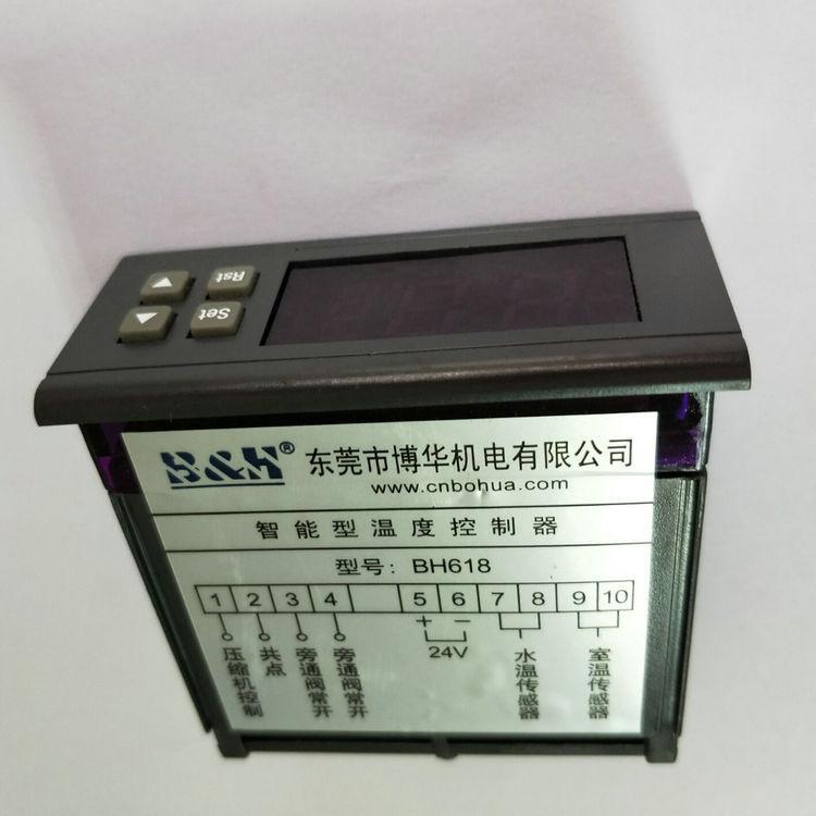 冷水机专用温控 温控精度可达正负0.3度