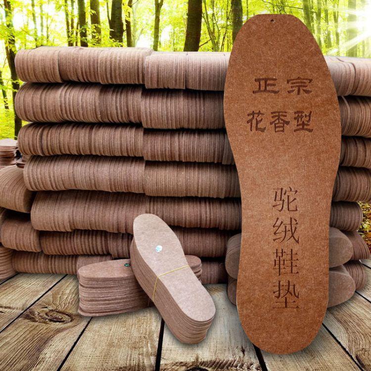 跑江湖集市地摊鞋垫花香型加厚羊毛毡鞋垫驼绒鞋垫保暖鞋垫批发