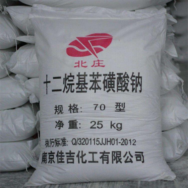 南京北庄十二烷基苯磺酸钠 60型磺酸钠 K12发泡剂25公斤起订