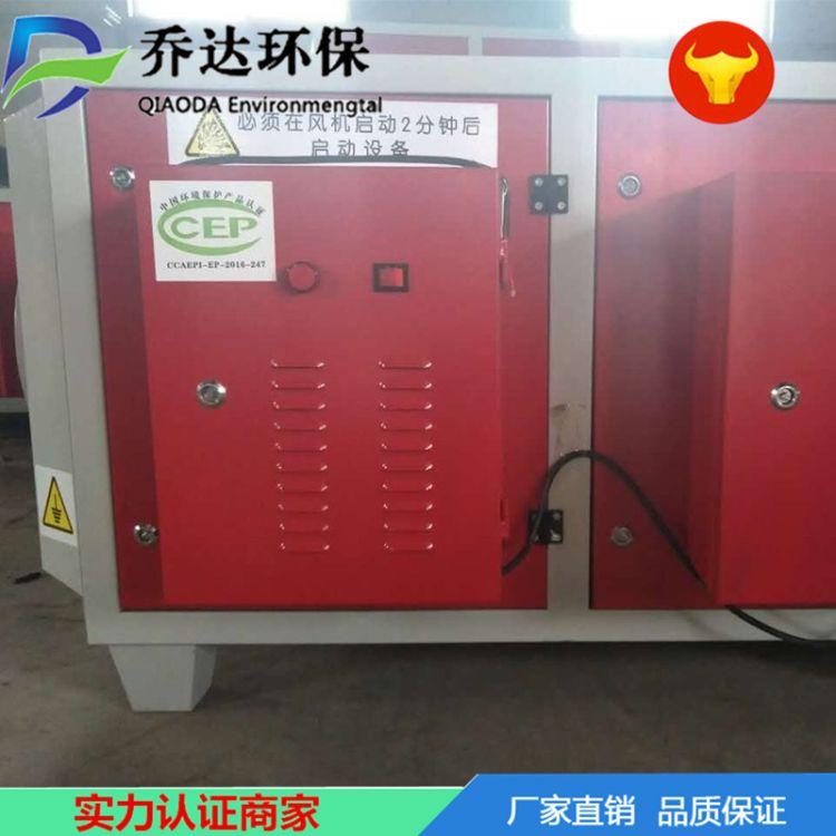 厂家生产光氧催化废气处理设备 批发废气处理设备