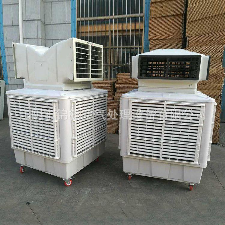 专业销售 加湿水空调 高温车间环保空调 节能环保空调冷风机