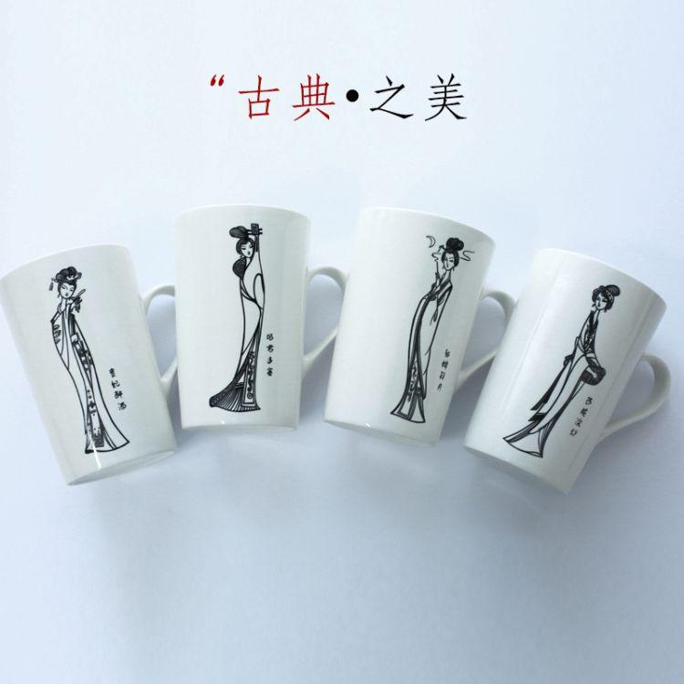 新款推荐陶瓷杯情侣马克杯古风系列情侣生日礼物咖啡杯创意陶瓷杯