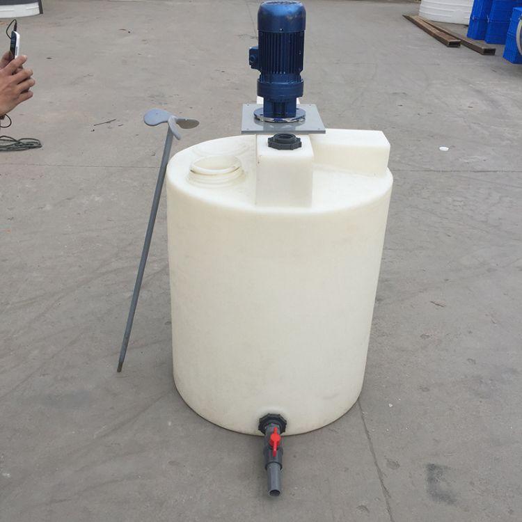 300L圆形塑料加药箱pe平安彩票权威平台搅拌桶清洁剂洁厕液玻璃水搅拌桶耐腐蚀