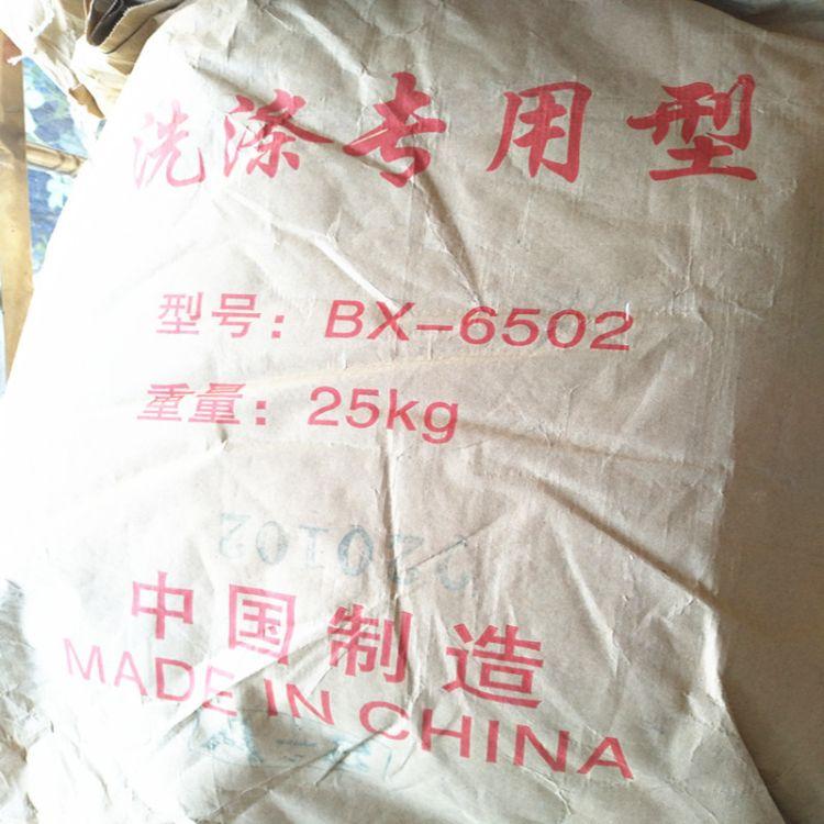 批发洗涤专用增稠剂6502洗涤原料增稠粉6502洗涤原料