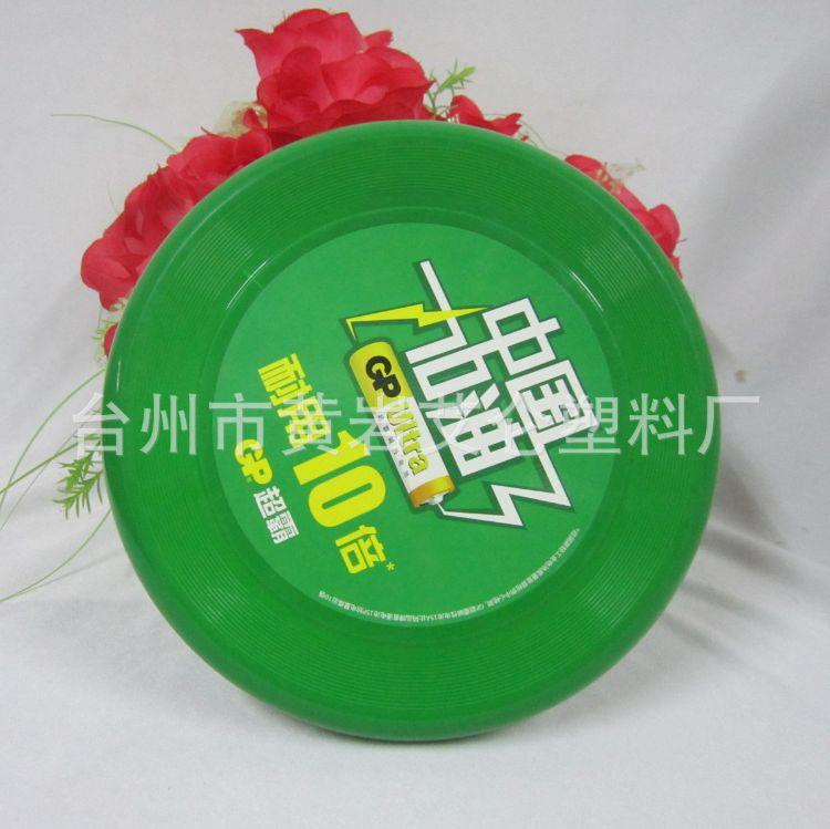 原产地质优价廉出口10-14岁手动浙江PP飞碟、飞盘支持23飞碟飞盘