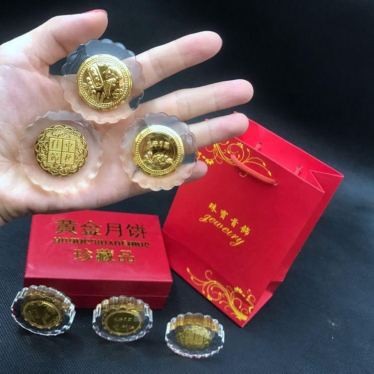 黄金月饼 晶美金月饼 月饼礼品 中秋佳节 保险礼品镀金金箔礼品