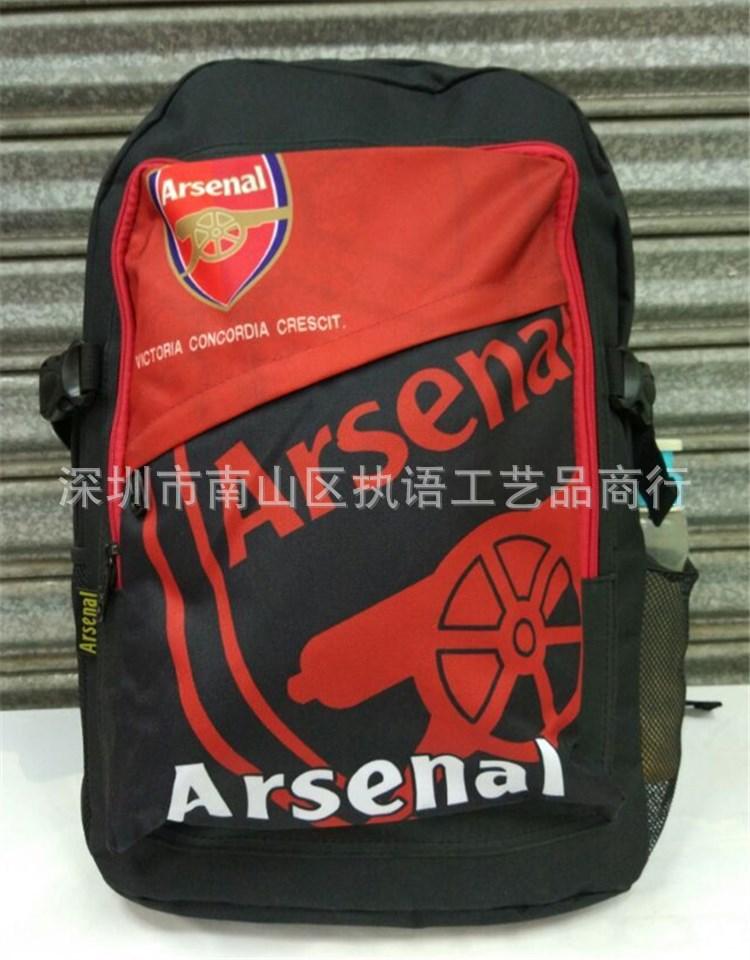 热销新款足球球迷双肩背包 切尔西MU阿森纳利物浦球迷书包旅行包