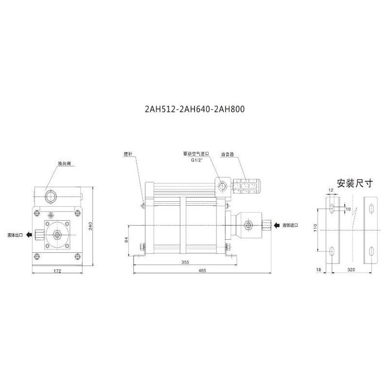 STK气动液体增压泵2AH 400MP 气驱液体压高泵可达 500MPA 660MPA