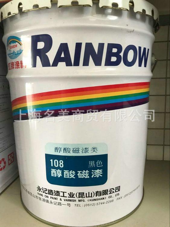 醇酸白底漆 绝缘醇酸磁漆 抗弧醇酸磁漆 钢结构醇酸磁漆