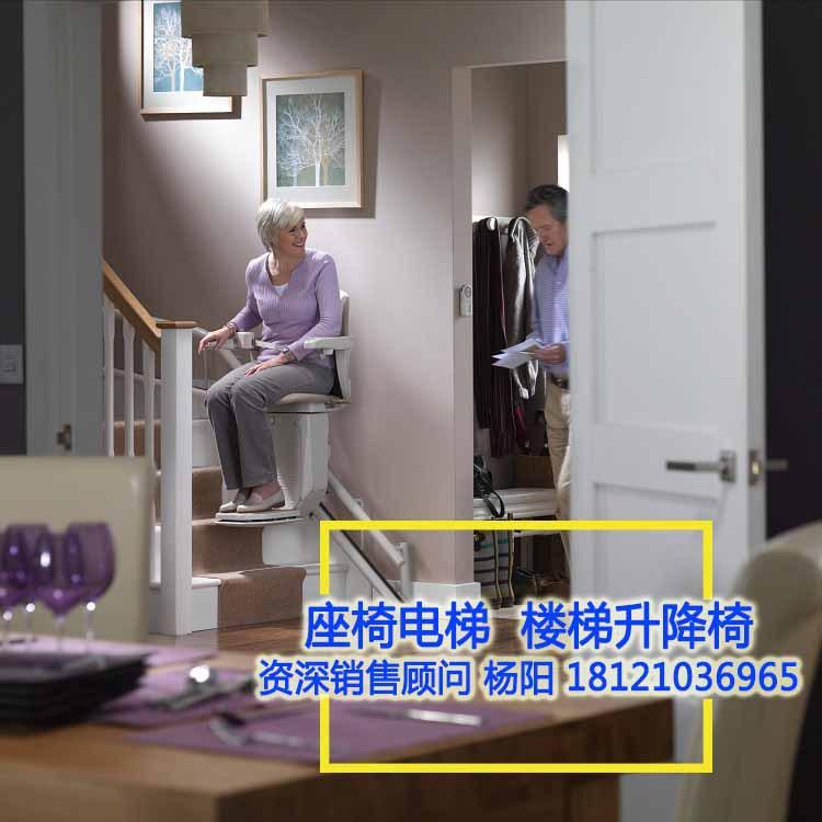 厂家直销上海闵行区座椅电梯座椅升降机楼梯升降梯