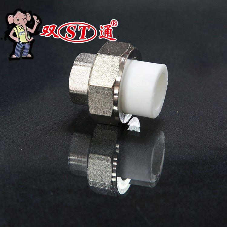 热销管材管件PPR活接 PPR铜活接 外丝接头