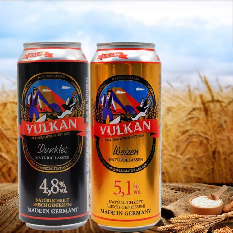 德国原装进口 瓦尔肯小麦啤酒500ml  黑啤酒  新品热卖