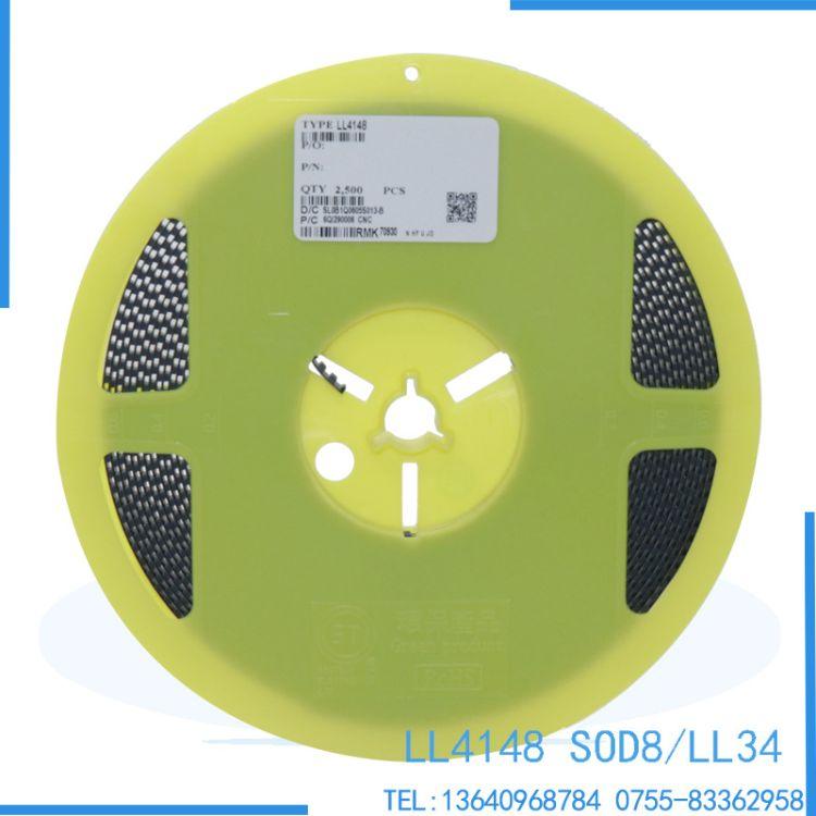 LL4148贴片稳压二极管LL34 1206开关二极管1N4148玻璃二极管 先科