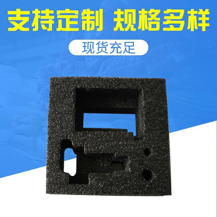黑色epe珍珠棉 珍珠棉内衬内托 防静电珍珠棉包装盒 异形珍珠棉