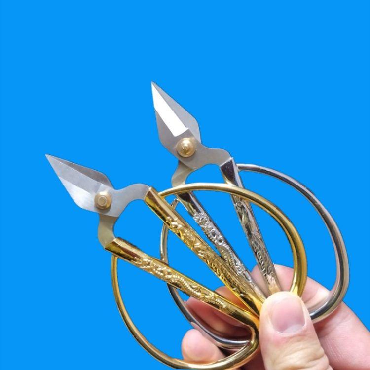 短嘴剪刀金银龙凤剪家用合金不锈钢大号指甲修美甲剪脚趾甲小剪刀