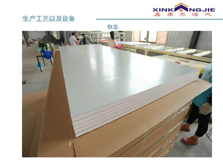厂家直销  单面彩钢酚醛复合风管  复合风道   酚醛复合风管板