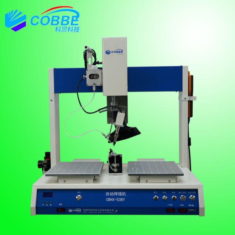 广东定制在线式全自动焊锡机  数据线 dc头 自动焊锡机