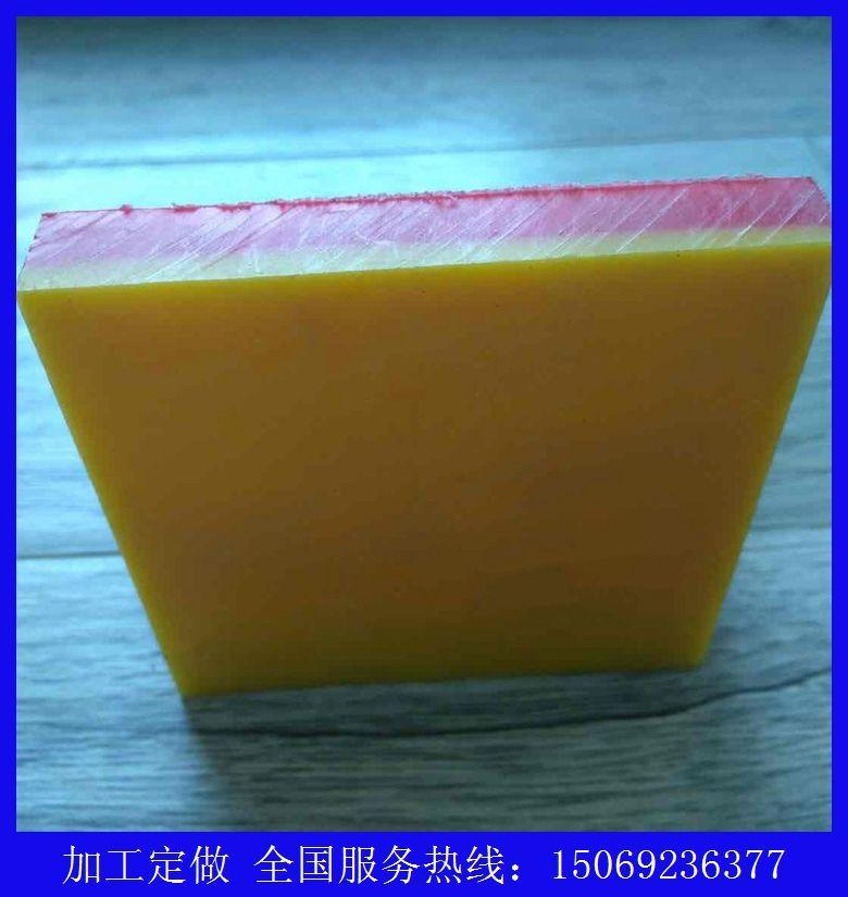 山东厂家加工定制高分子聚乙烯双色板 耐磨建筑专用UPE双色板