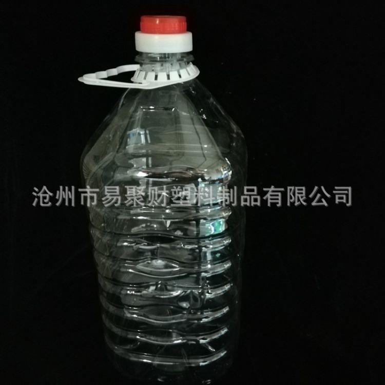 塑料桶 平安彩票权威平台液体塑料包装瓶子 5升 10升塑料包装手提桶