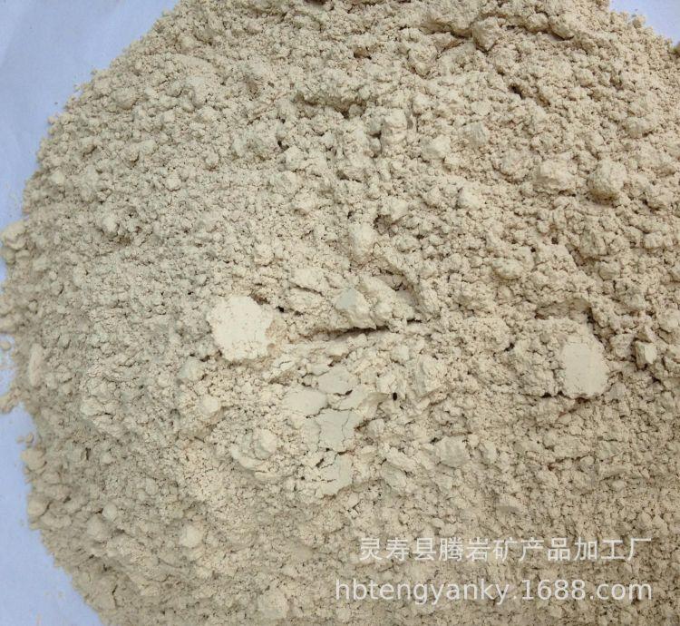 供应净水剂原料铝酸钙粉 50%含量铝酸钙粉 聚合氯化铝用铝酸钙