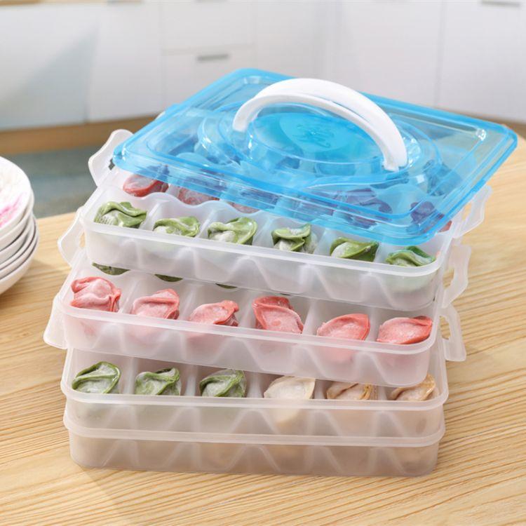 18格手提便携饺子收纳盒可微波解冻饺子盒馄饨冷冻密封保鲜盒批发