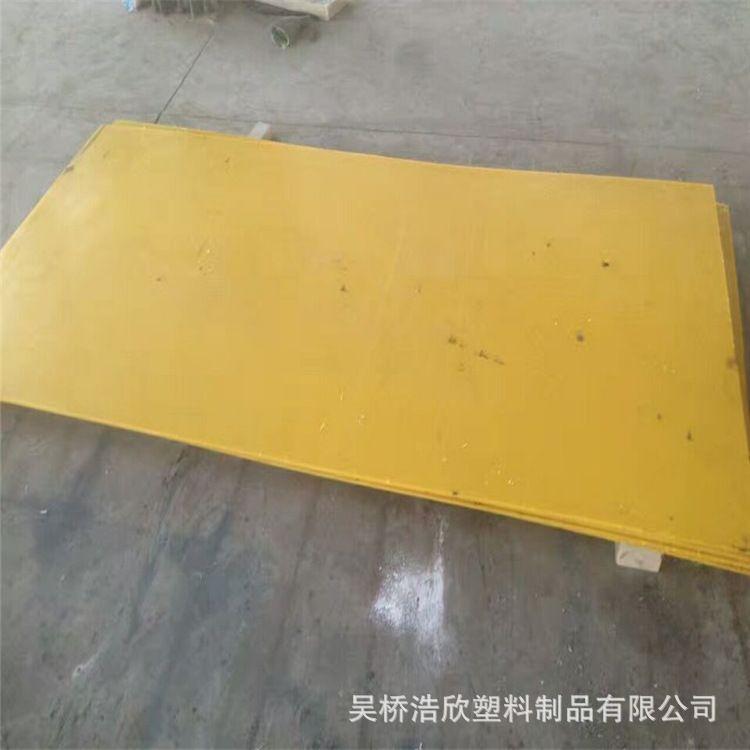 工厂新款MC浇筑黄色尼龙板 蓝色尼龙棒 黑色尼龙空心棒