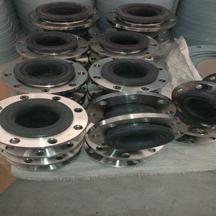 厂家直销耐油 耐高压 JGD橡胶补偿器 橡胶软接头大量生产