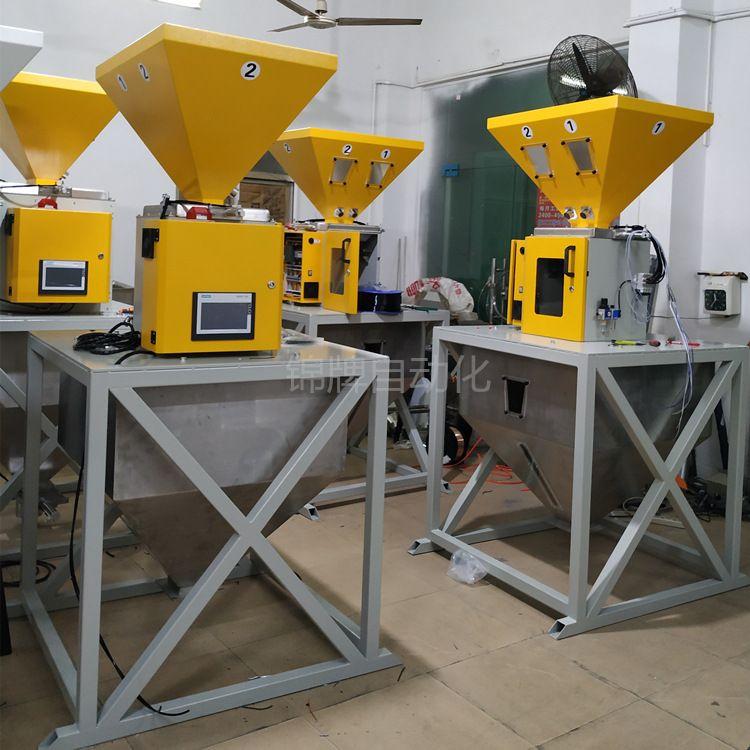 福建浙江啤机称重式拌料机混料机注塑挤出吹膜多种原料按比例混合
