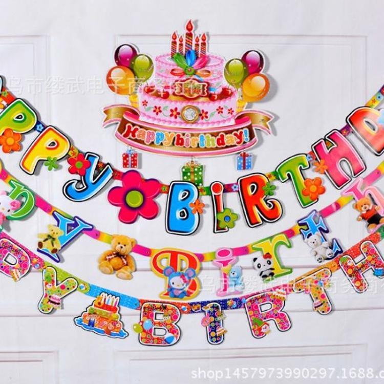 生日快乐横幅派对拉条生日派对挂条拉条happy birthday字母挂条