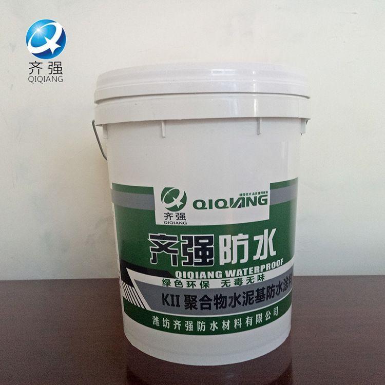 专业生产批发 卫生间防水涂料 补漏剂 K11高分子聚合物防水涂料