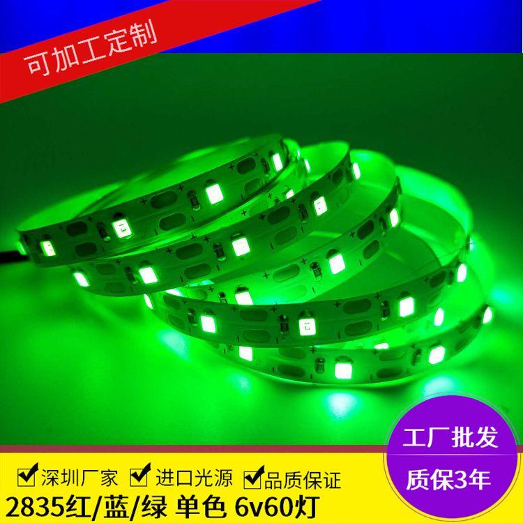 厂家直销 2835led灯带 童车工艺品灯带 红绿蓝单色灯条 6v60灯