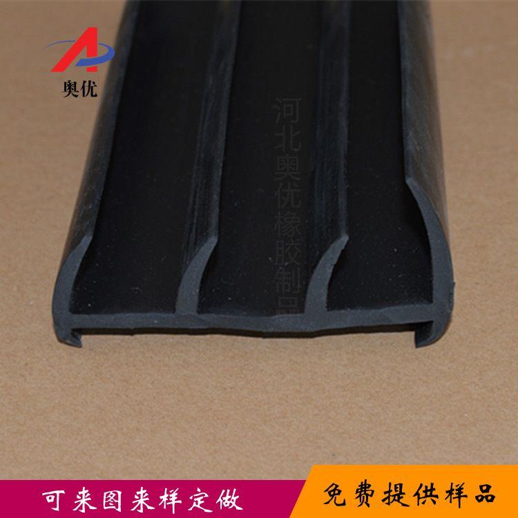 厂家直销箱车车门密封条 PVC软硬复合密封条 集装箱冷藏箱密封条