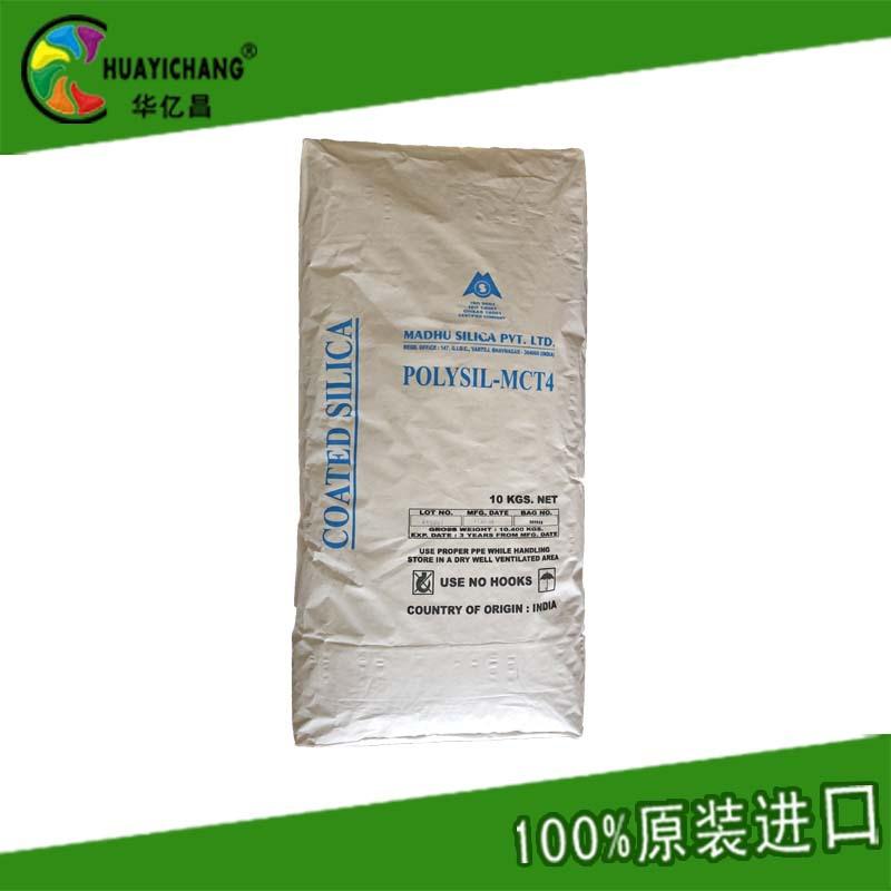 印度消光粉PolySIL-MCT4 替代 赢创德固赛消光粉OK412 凹版油墨