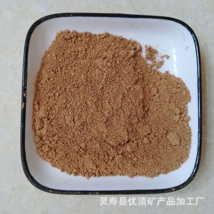 325目蛭石粉 轻质膨胀多肉植物疏松改质 保温防火涂料