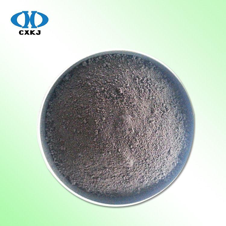 供应高水溶腐植酸钾粉末  全水溶腐植酸钾