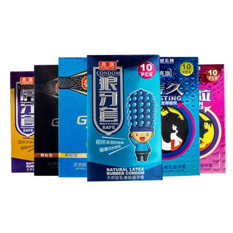 厂家供应避孕套亮旗颗粒狼牙套虎牙套成人情趣用品一件代发安全套